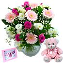 Baby Girl Flower Gift Set – fresh flowers for UK delivery by post – bouquets and arrangements from Clare Florist