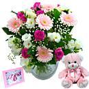 Baby Girl Flower Gift Set